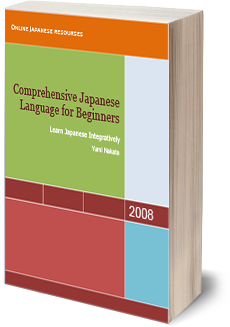 comprehensive japanese book