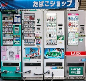 tobacco vending machines in Japan