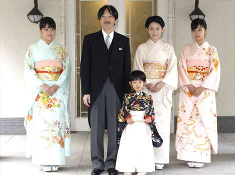 Princess Kako of Akishino of Japan