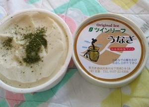 eel ice cream