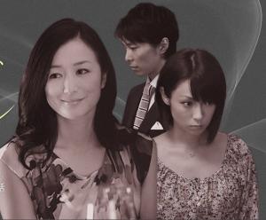affair in japan