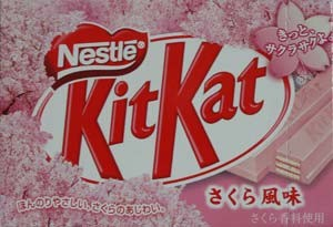 Cherry Blossoms Kitkat