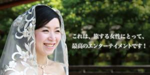 plan_kyoto_20140619_03