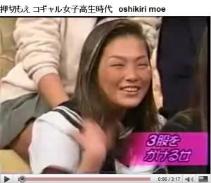 Moe.oshikiri