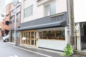 Hikidashi 4