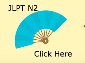 JLPT N2 icon