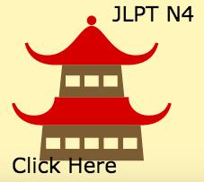 N4 icon